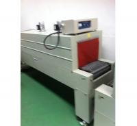 PE膜热收缩机