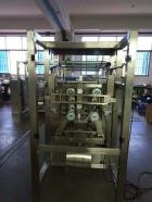 五金螺丝包装机