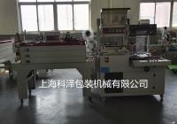 全自动L型封切收缩机 全自动高速L型收缩膜机