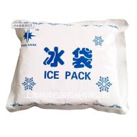 冰袋包装机